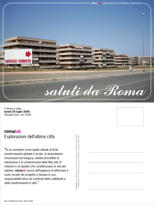 Romalab-postcard-01