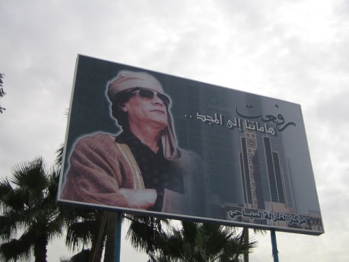 Tripoli1